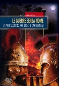 Club_Cultura_Classica_Guerre_Senza_Nome_Neos_Edizioni