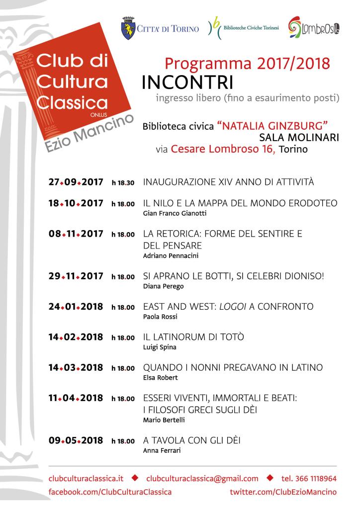 Club_Cultura_Classica_Incontri_2017
